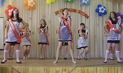 песня для школьного капустника