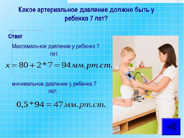 АД формула