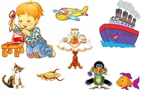 11 занятие для ребенка 3-4 лет
