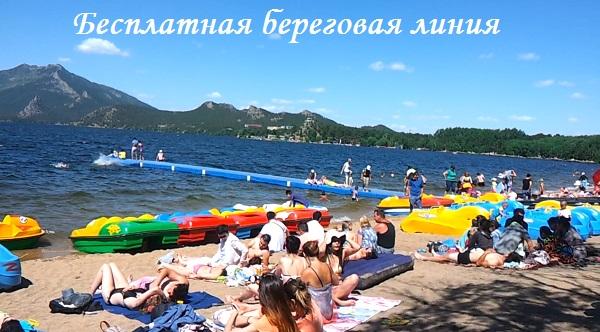 бесплатный пляж Боровое