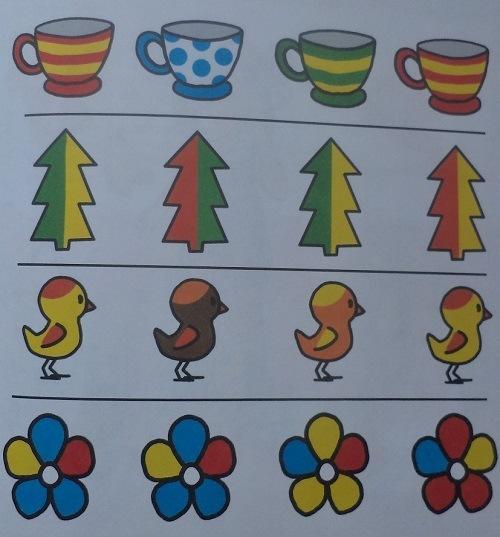 14 занятие для ребенка 3-4 лет