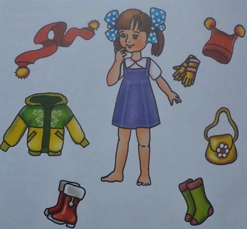 15 занятие для ребенка 3-4 лет