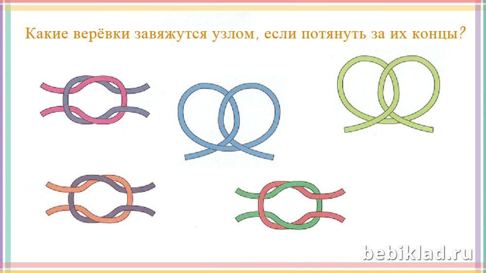 веревки узлом