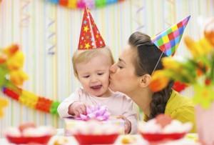 2 года день рождения