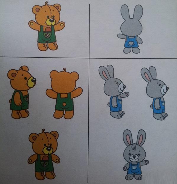 формы образы задание для 5-6 лет