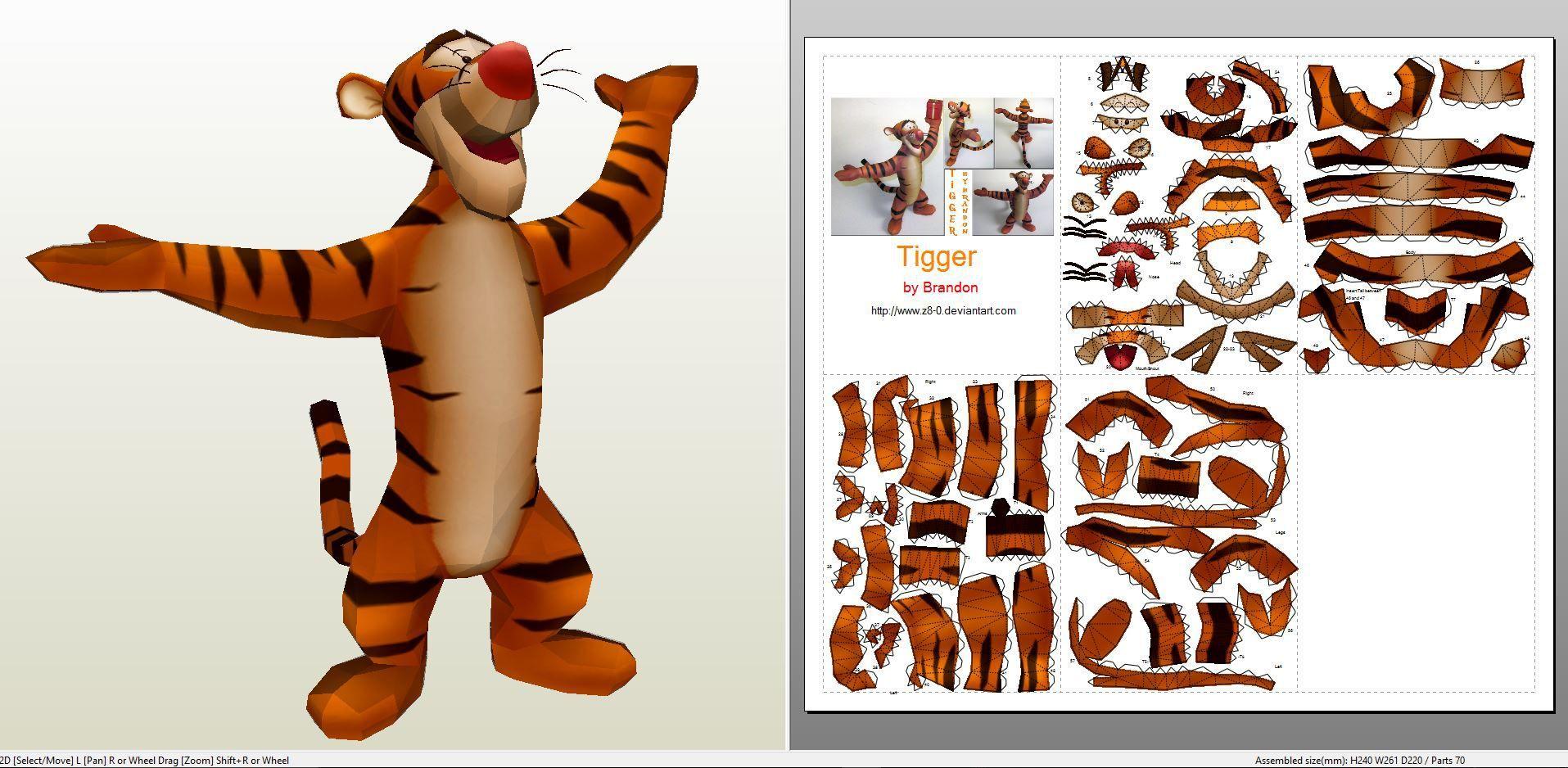 тигр из бумаги выкройка
