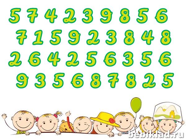 цифры больше 5