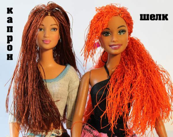 Как у кукол волосы сделать шелковистыми 143