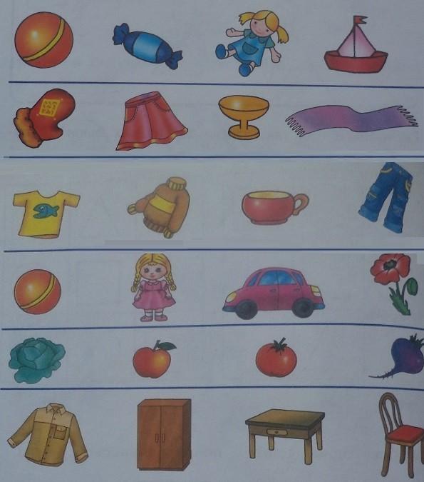 33 занятие для ребенка 3-4 лет