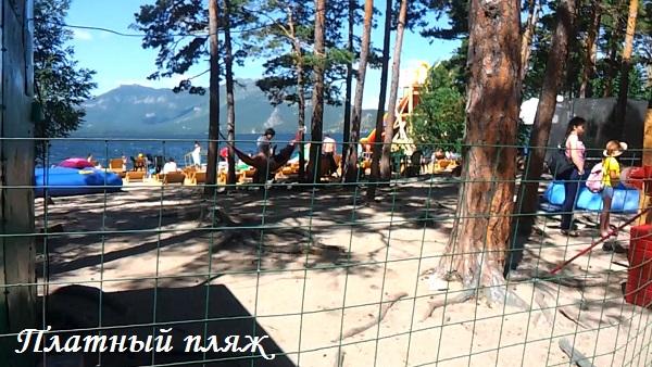платный пляж Бурабай