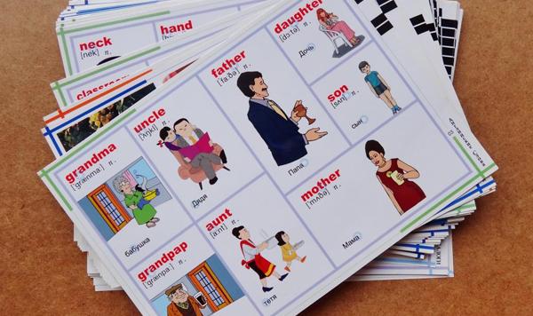 Карточки по английскому