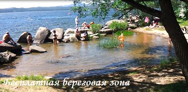 бесплатный пляж Боровое фото 2