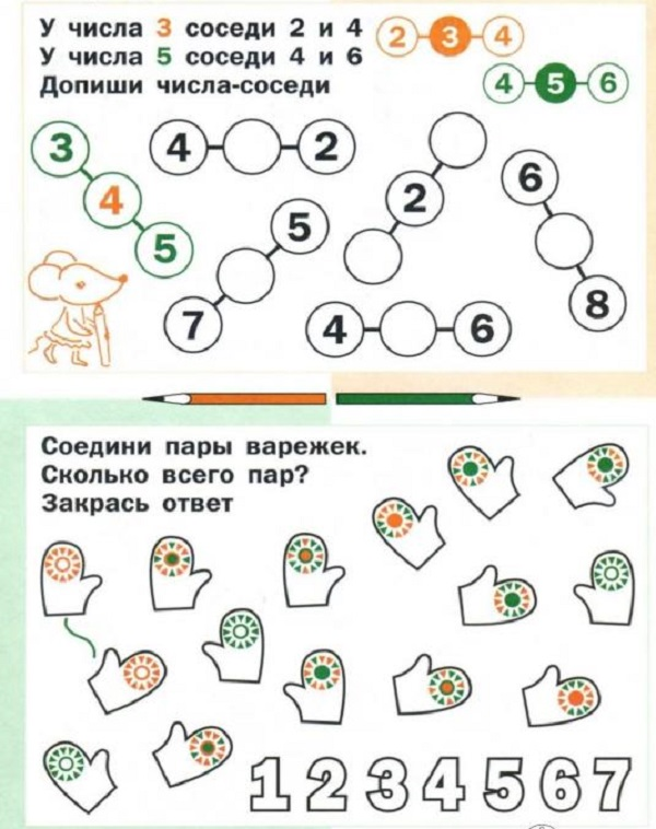 логические игры 8
