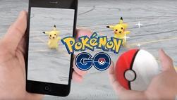 Игра Покемон Го (Pokemon Go)