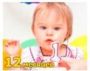 Рост и вес ребенка 1 год