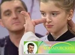 аденоиды комаровский у детей
