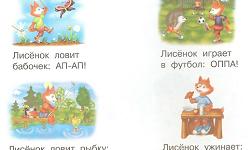 задания дети 3-4 года