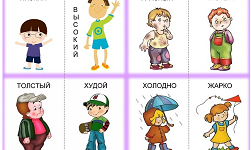 игры для дошкольников