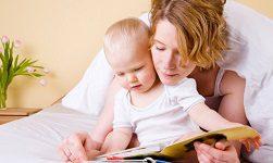 читать стихи ребенку