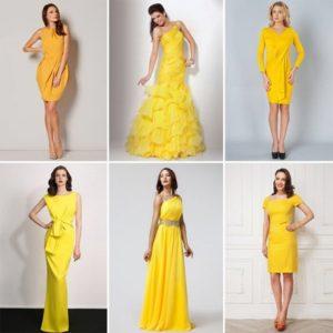желтый цвет 2019
