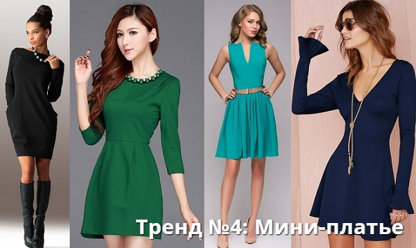 мини платья на новый год 2019