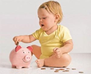 депозиты на детей