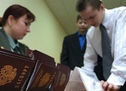 документы паспорт 14 лет