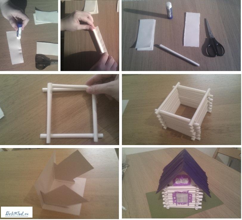 Как делать дом своими руками из бумаги