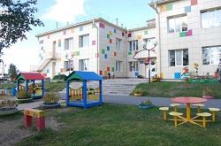 государственный детский сад