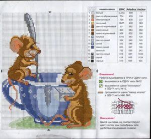 канва мышь 4
