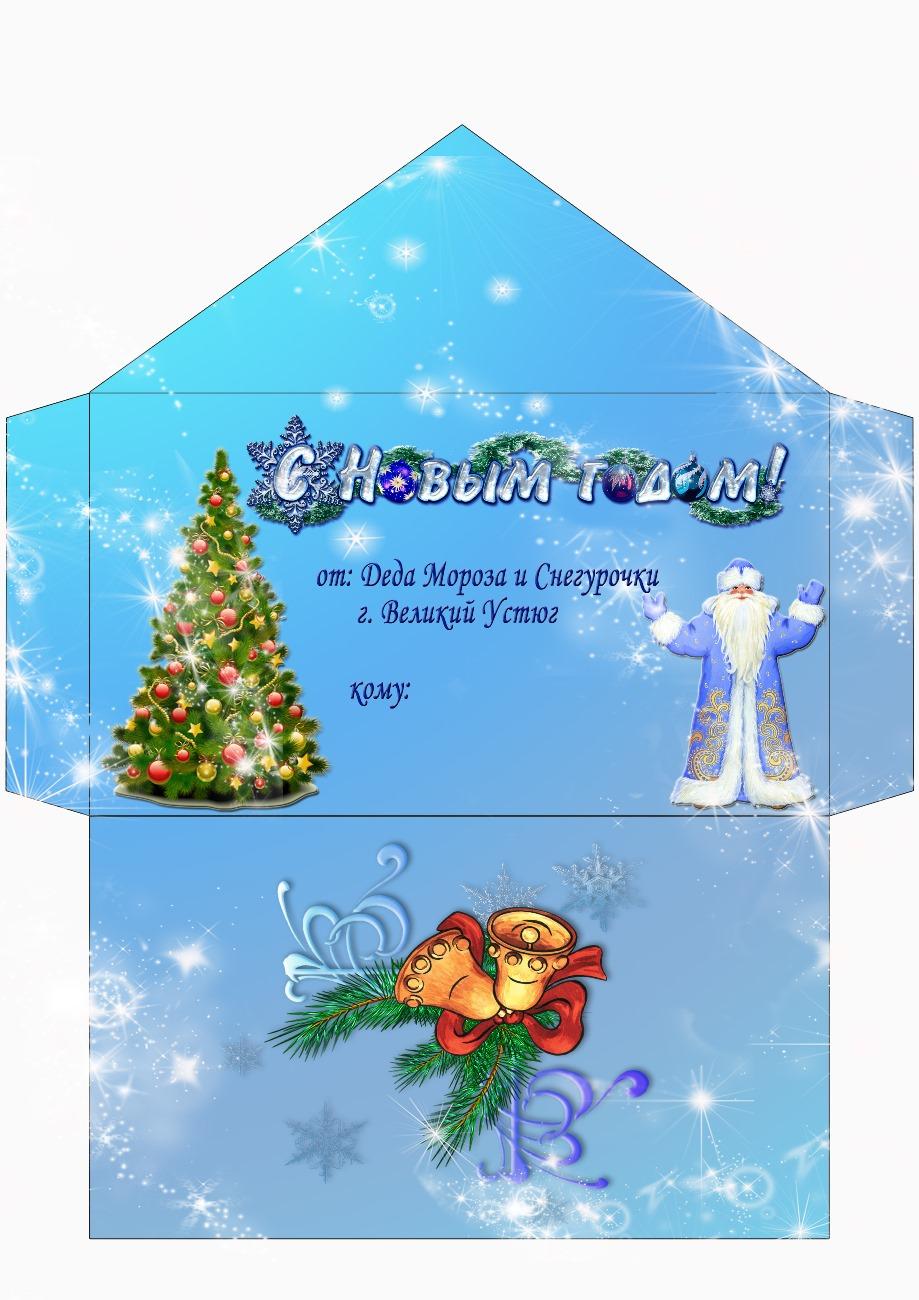 Новогодние подарки из интернет-магазина dmoroz 62