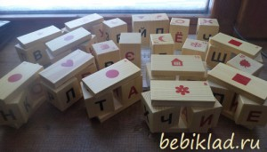 кубики Чаплыгина набор