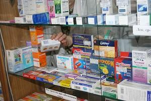 лекарства от орви