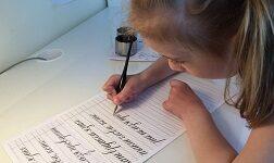 научить писать красиво быстро