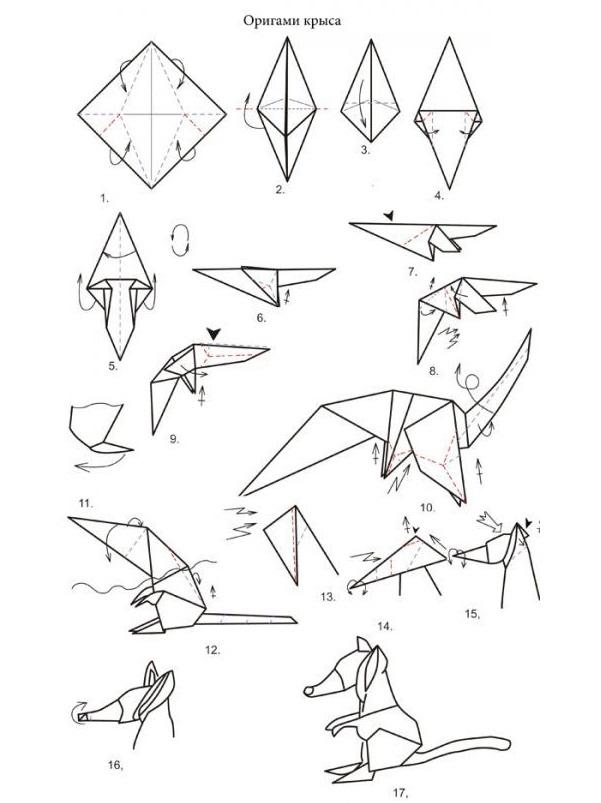 оригами крыса