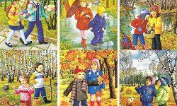 осень в стихах для детей