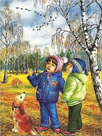 осень в стихах для маленьких