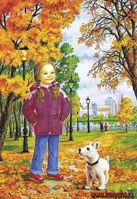 осень в стихах для малышей