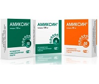 противовирусные для детей амиксин