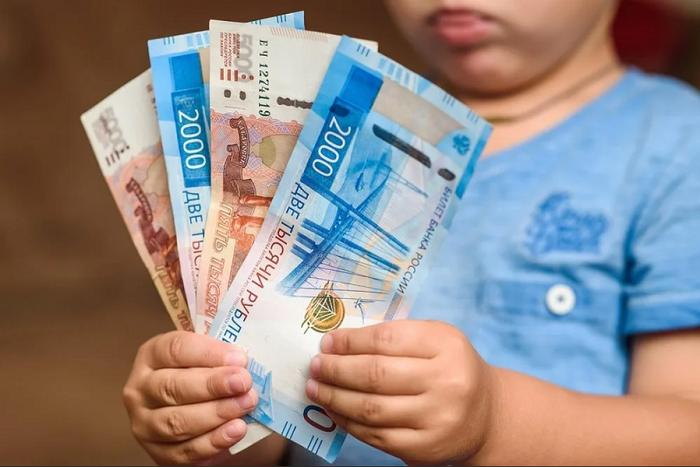 ребенок деньги пособие