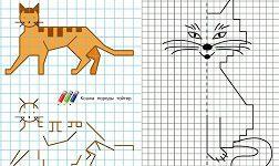 рисунки по клеточкам для детей