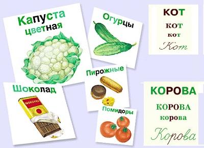 складовые картинки Зайцева