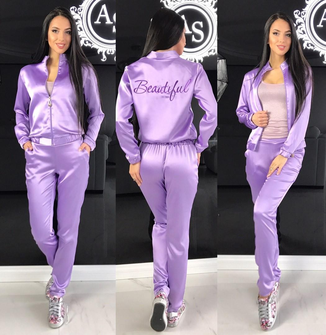 спорт мода фиолетовый