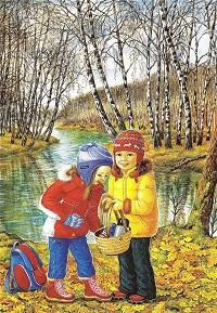 стихи про осень для детей 1