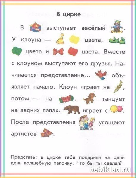 текст 10