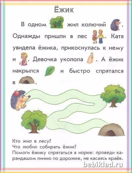 текст 2