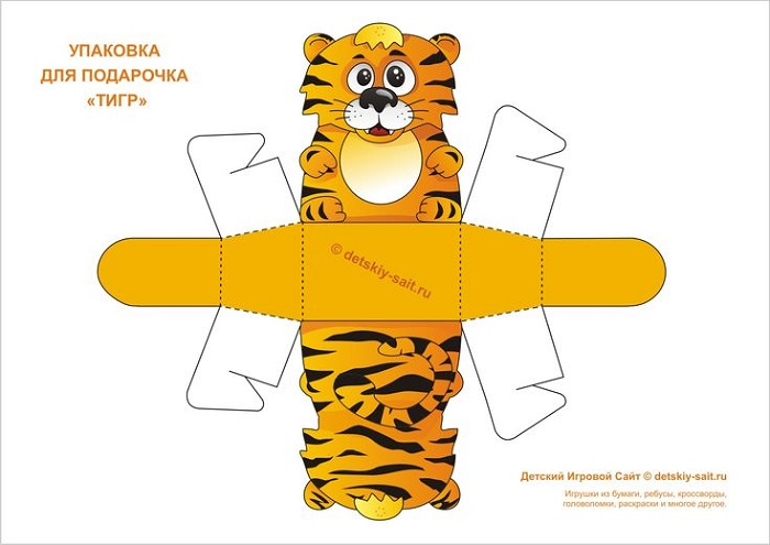 упаковка тигр бумага