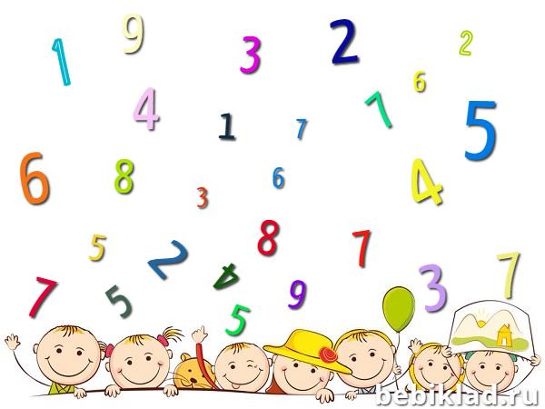 найди цифру семь