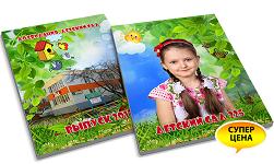 выпускные альбомы в детский сад фото1