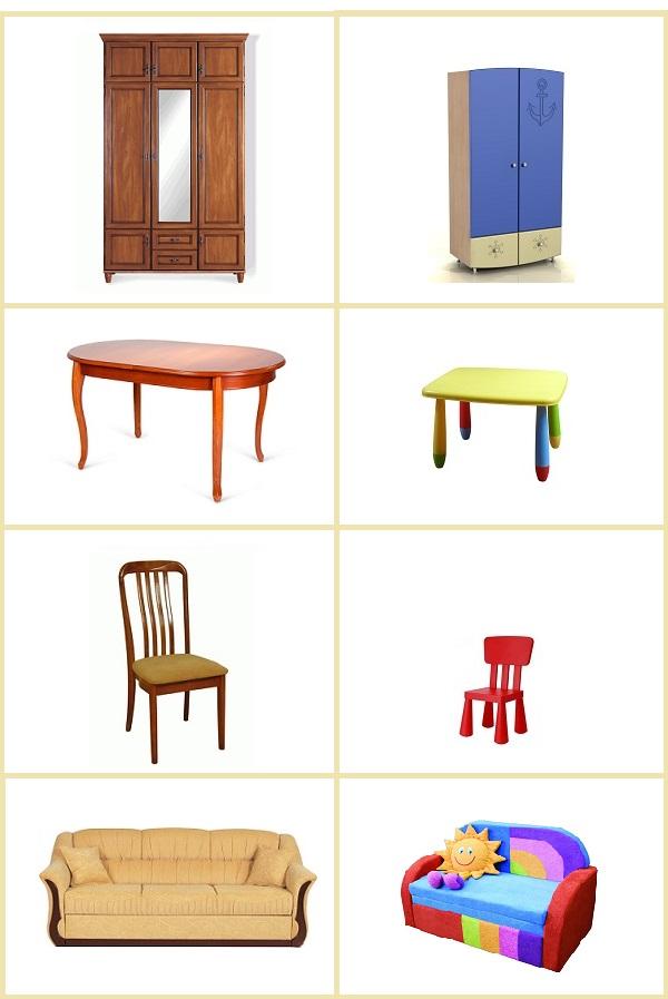 мебель большой маленький